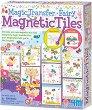 """Направи сама магнити - Феи - Творчески комплект от серията """"Girl Craft"""" -"""