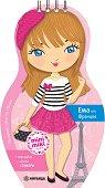 Mini Miki: Открий Франция с Ема + стикери -