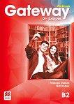 Gateway - Upper-Intermediate (B2): Учебна тетрадка по английски език Second Edition -