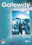 Gateway - Upper-Intermediate (B2+): Учебна тетрадка по английски език Second Edition -