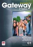 Gateway - Advanced (C1): Учебник по английски език + онлайн ресурси : Second Edition - Amanda French, Miles Hordern, David Spencer -