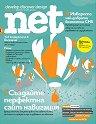 .net: Брой 177 (4) -