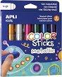 Металикови гел-стик пастели - Комплект от 6 цвята х 6 g -