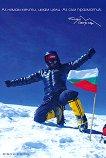 Боян Петров : Тефтер - Радослава Ненова - книга