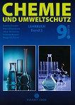 Chemie Und Umweltschutz fur 9. Klasse - Band 2 Учебник по химия и опазване на околната среда на немски език за 9. клас - част 2 -