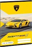 """Ученическа тетрадка - Lamborghini : Формат А5 с широки редове - 32 листа от серията """"Lamborghini"""" - тетрадка"""