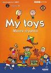 My toys + DVD  :  Моите играчки. Английски с BBC - Шарлот Ковил -