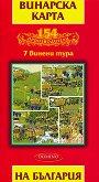 Винарска карта на България - 154 производители - карта
