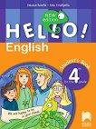 Hello!: Учебник по английски език за 4. клас - New Edition - Емилия Колева, Елка Ставрева -