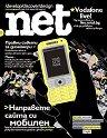 .net: Брой 178 (5) -