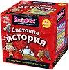 """Световна история - Детска игра от серията """"Малки гении"""" -"""