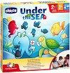 """Under the Sea - Детска игра от серията """"Family Games"""" -"""