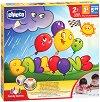 """Baloons - Детска игра от серията """"Family Games"""" -"""