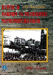 Бургас и нашият 24-ти пехотен черноморски полк - Ася Бороджиева - книга
