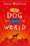 The Dog who saved the World - помагало