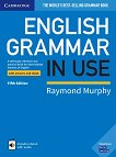 English Grammar in Use - Fifth Edition : Ниво B1 - B2: Граматика по английски език - Raymond Murphy - речник