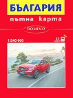 Пътна карта на България - джобна - М 1:540 000 - карта