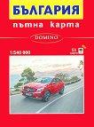 Пътна карта на България - джобна - книга
