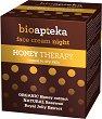Bio Apteka Honey Therapy Face Night Cream - Нощен крем за лице с екстракт от мед за нормална до суха кожа -