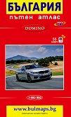 Пътен атлас на България - джобен - М 1:560 000 -