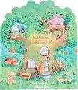 """Голямо семейство - книжка за оцветяване + стикери - От серията """"La Grande Famille"""" -"""