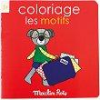 """Книжка за оцветяване: Модели - От серията """"Les Popipop"""" - игра"""