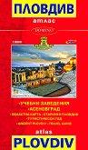 Атлас на Пловдив : Atlas of Plovdiv - М 1:7000 - карта