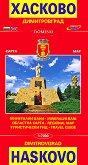 Карта на Хасково и Димитровград : Map of Haskovo and Dimitrovgrad - М 1:7000 - карта