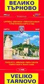 Карта на Велико Търново : Map of Veliko Tarnovo - М 1:7000 -