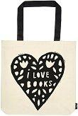 Текстилна чанта за книги - I Love Books -