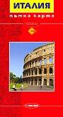 Пътна карта на Италия - М 1:900 000 - карта