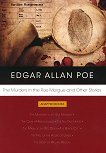 The Murders in the Rue Morgue and Other Stories - Edgar Allan Poe - книга