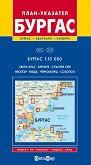 План-указател на Бургас и региона - М 1:12 000 / М 1:10 000 -