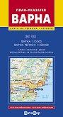 План-указател на Варна и региона - М 1:10 000 -