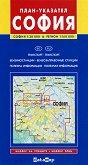 План-указател на София и региона - М 1:20 000 - карта