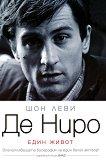 Де Ниро : Един живот - Шон Леви - филм