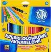 Акварелни моливи - Комплект от 12 или 24 цвятa с четка -
