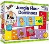 Домино - Джунгла - Детска образователна игра -