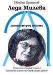 Леда Милева: Литературни анкети - Ивайло Христов -