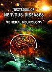 Textbook of Nervous Diseases. General Neurology -