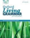 Oxford Living Grammar - Pre-Intermediate (A2): Граматика по английски език за 8. клас с отговори + CD-ROM - учебна тетрадка