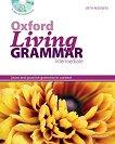 Oxford Living Grammar - Intermediate (B1): Граматика по английски език за 8. и 9. клас с отговори + CD-ROM - Norman Coe - помагало