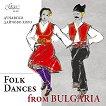 Народни танци от България: Дунавско хоро. Дайчово хоро -
