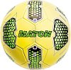 Топка за футбол - Match 5 -