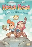 Hocus and Pocus: The Search for the Missing Dwarves - Manuro Gorobei -