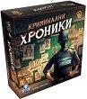 Криминални хроники - Кооперативна игра - игра
