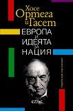 Европа и идеята за нация - Хосе Ортега и Гасет - книга