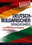 Deutsch-bulgarischer Sprachführer -