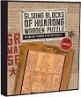 """Sliding Blocks of Huarong - 3D дървен пъзел от серията """"Grandmasters"""" -"""