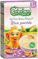 Bebelan - Безглутенова паста Оризови перли - Опаковка от 300 g за бебета над 5 месеца -